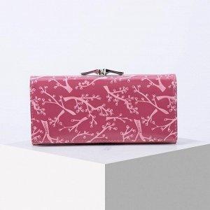 Кошелёк женский, 3 отдела на магните, 2 отдела на фермуаре, цвет розовый 6491268
