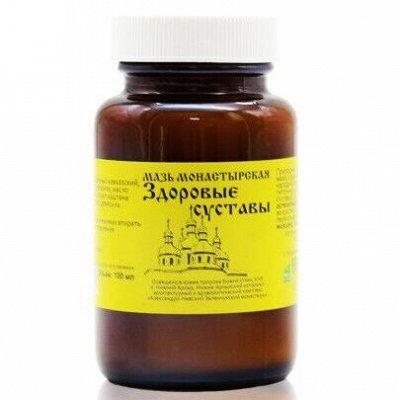 Бизорюк- Фабрика здоровья. Все самое лучшее и проверенное.  — Ваше здоровье* Мази Монастырские — Для тела