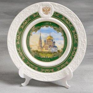 Тарелка сувенирная «Омск. Успенский Собор», d=20 см
