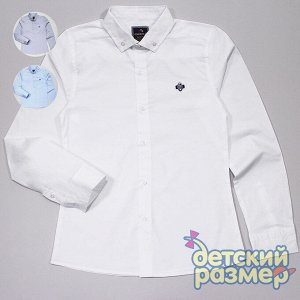 Рубашка Рубашка для мальчиков - выполнена из легкой и приятной на ощупь х/б ткани- модель классического кроя с длинным рукавом- застегивается на пуговицы по всей длине, на груди украшена небольшой эмб