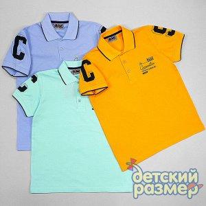 Рубашка-поло (лакоста) голубой!!