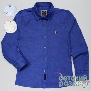 Рубашка Рубашка для мальчиков - выполнена из качественного и приятного к телу текстиля, лайкра в составе обеспечивает хорошую посадку по фигуре- застегивается на пуговицы по всей длине- украшена небол