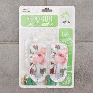 Набор крючков на липучке Доляна «Цветы», 2 шт, цвет и форма МИКС