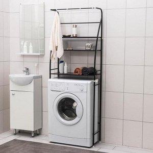 Стеллаж над стиральной машинкой со штангой для сушки, 66?25?175 см, цвет чёрный