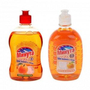 """Средство для мытья посуды """"Минута"""" Апельсин, 500 мл"""