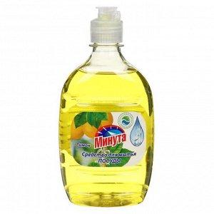 """Средство для мытья посуды """"Минута"""" Лимон, 500 мл"""