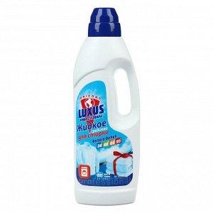 Жидкое средство для стирки LuXus, для белого белья, 1000 мл
