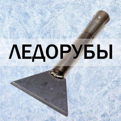Уникальные чудо инструменты на дачу. Прочные и надежные. — Инструмент для очистки дорожек и тротуаров от льда и снега — Инструменты и инвентарь