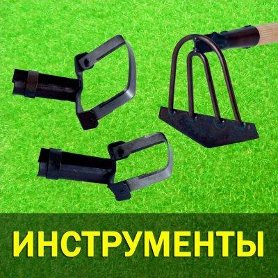 Уникальные чудо инструменты на дачу. Прочные и надежные. — Инструменты для работы на даче. — Сад и огород