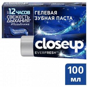 CLOSE UP Паста зубная Взрывной ментол 100мл *24/67753468