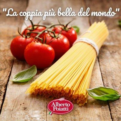 Итальянские продукты (◕‿◕✿) — Паста от Alberto Poiatti