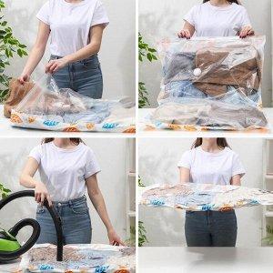 5539135_Вакуумный пакет для хранения вещей «Листопад», 70?100 см