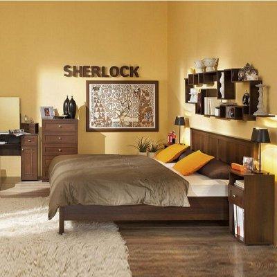 Классический и современный стиль. Мебель для каждого! — Спальня Sherlock (Орех шоколадный) — Мебель