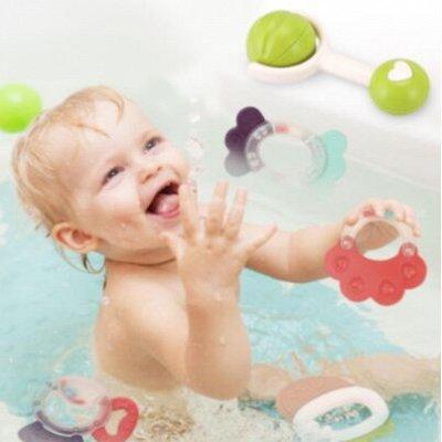 Мой малыш! Уход, безопасность, игрушки!  — Все для купания, уход за первыми зубками — Аксессуары для купания
