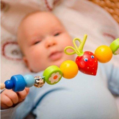 Мой малыш! Уход, безопасность, игрушки!  — Подвески, погремушки, мякиши — Погремушки