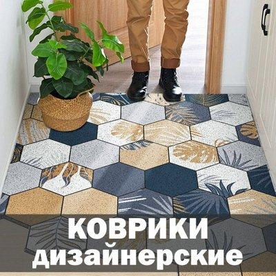 ❤Красота для Вашего дома: детские коврики! — Коврики придверные inside. Новинка — Коврики