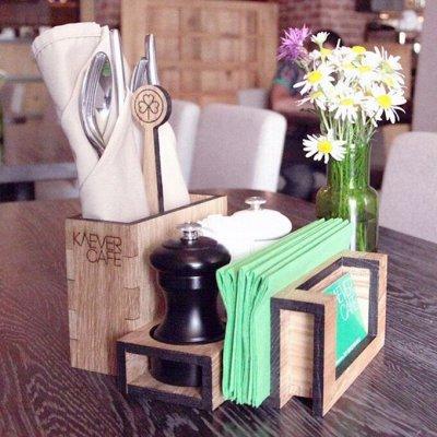 Домашний уют и комфорт💒 Распродажа ковровых дорожек — Салфетницы — Для дома