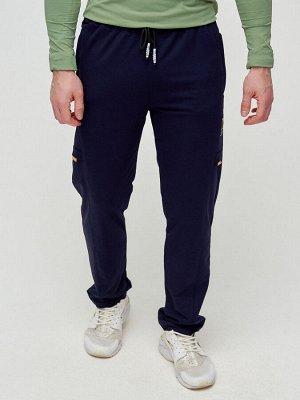 Трикотажные брюки мужские темно-синего цвета 2226TS