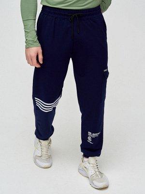 Трикотажные брюки мужские темно-синего цвета 2269TS