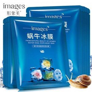 Антивозрастная увлажняющая маска для лица с гиалуроновой кислотой и муцином улитки 30гр