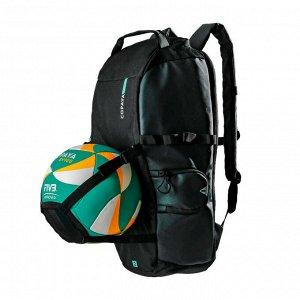 Рюкзак для пляжного волейбола 25 л