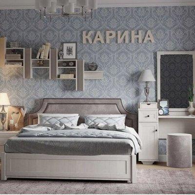 Классический и современный стиль. Мебель для каждого! — Спальня Карина (Бодега Светлый) — Мебель