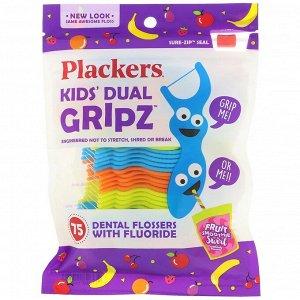 Plackers Детские зубочистки Kid's Dual Gripz с нитью (с фтором, фруктовый смузи)