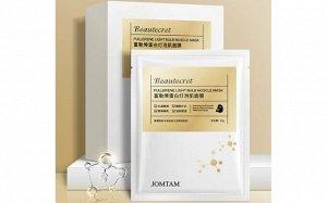 Тканевая маска для лица JOMTAM FULLERENE LIGHT BULB MUSCLE MASK с рисовым экстрактом, аллантоином и фуллеренами