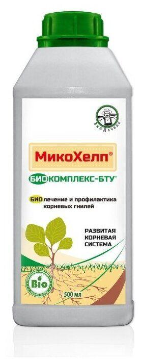 МИКОХЕЛП* Биокомплекс-БТУ, 500 мл