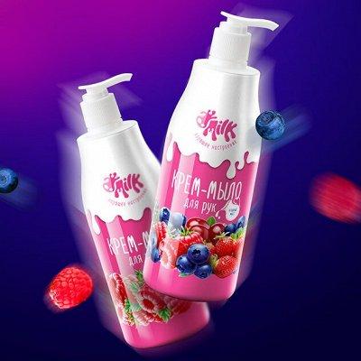 Косметика топовых брендов России для тебя и твоих близких — НЕЖНОЕ и АРОМАТНОЕ МЫЛО — Гели и мыло