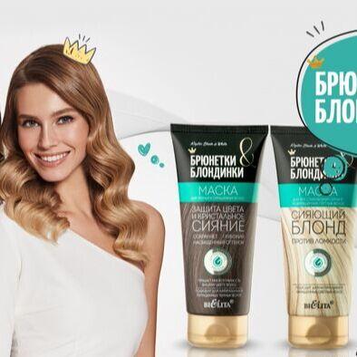 Белорусская косметика@косметологи рекомендуют — Филлеры/сыворотки для волос — Очищение