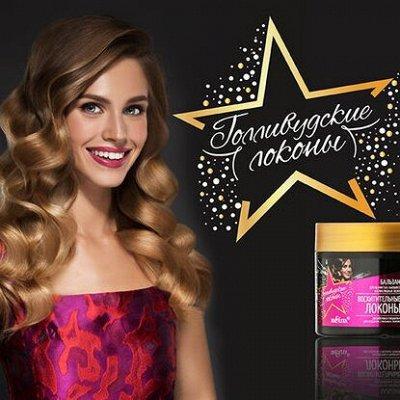 Белорусская косметика@косметологи рекомендуют — Кондиционеры/бальзамы для волос — Очищение