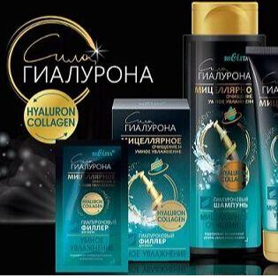Белорусская косметика@косметологи рекомендуют — Маски для волос — Очищение