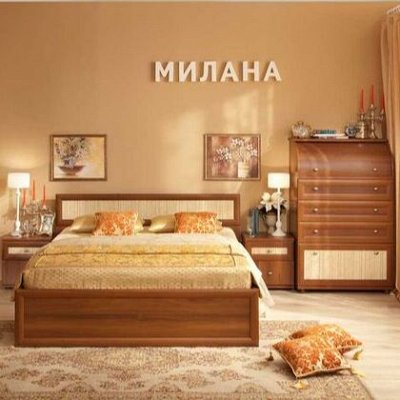 Классический и современный стиль. Мебель для каждого! — Спальня Милана (Орех) — Мебель