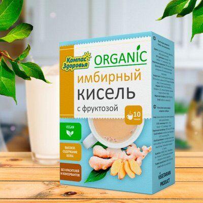 • Сибирские органические продукты • Новые супердобавки•   — Кисели и Молочко — Морсы и компоты, кисели