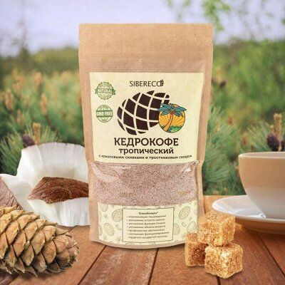• Сибирские органические продукты • Новые супердобавки•    — Чай, взвары, кедрокофе — Продукты питания