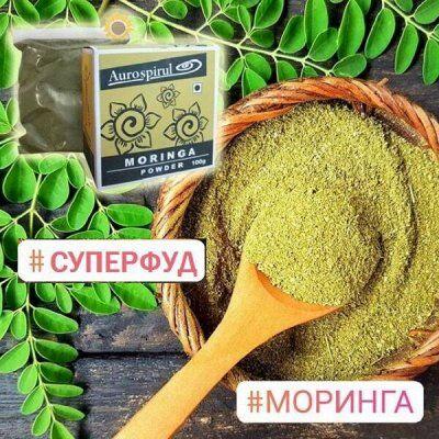 • Сибирские органические продукты • Новые супердобавки•   — Пищевые добавки — Пищевые добавки