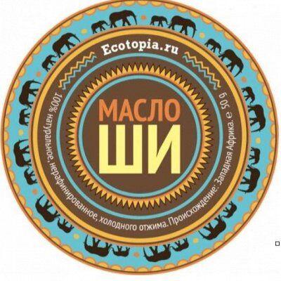• Сибирские органические продукты • Новые супердобавки•   — Уход за телом, средства гигиены — Пищевые добавки