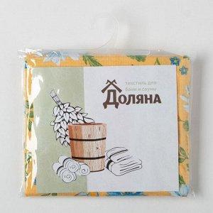 """Полотенце для бани """"Русское поле"""" жен. парео,80х150 см,хл., ваф. полотно"""