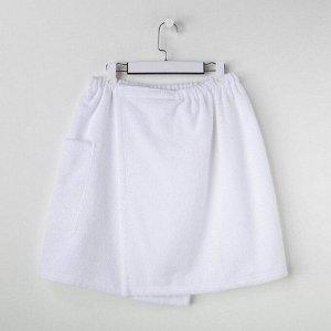 Мужской килт для сауны с карманом Экономь иЯ,50*150 см, белый, 360 г/м2, хл.100% с AIRO