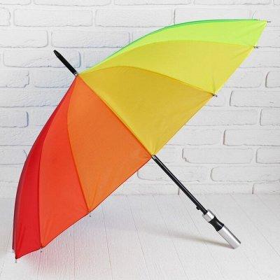 Зонты,дождевики, и летние головные уборы для всей семьи. — Женские зонты — Зонты и дождевики