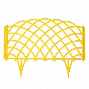 Ограждение декоративное, 34 ? 270 см, 6 секций, пластик, жёлтое, «Диадема»