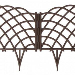 Ограждение декоративное, 34 ? 270 см, 6 секций, пластик, коричневое, «Диадема»