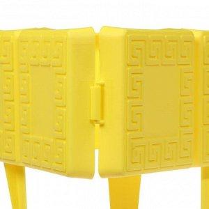 Ограждение декоративное, 20 ? 170 см, 5 секций, пластик, жёлтое, «Бордюр»