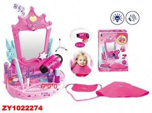 Игровой набор Модница ZY1022274 K75299