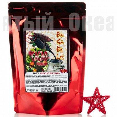 🇻🇳Вьетнам: Свежая партия Чона, фруктов, конфет и лапши — Какао - чистый шоколад, натуральный продукт — Какао и горячий шоколад