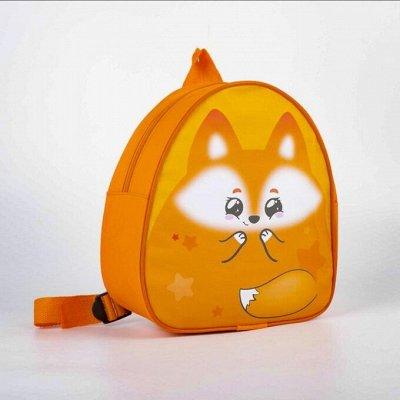 Галант-маркет! Огромный выбор для всей семьи — Детские рюкзаки — Девочкам — Сумки и рюкзаки