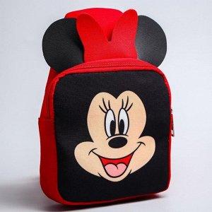 Рюкзак детский через плечо, Минни Маус