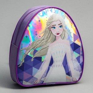 Рюкзак детский через плечо, Холодное сердце: Эльза