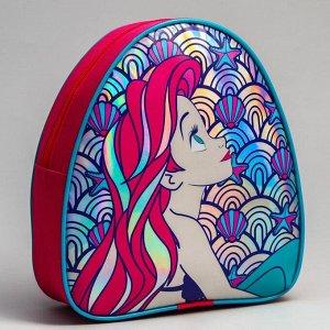 Рюкзак детский через плечо, Принцессы: Ариель
